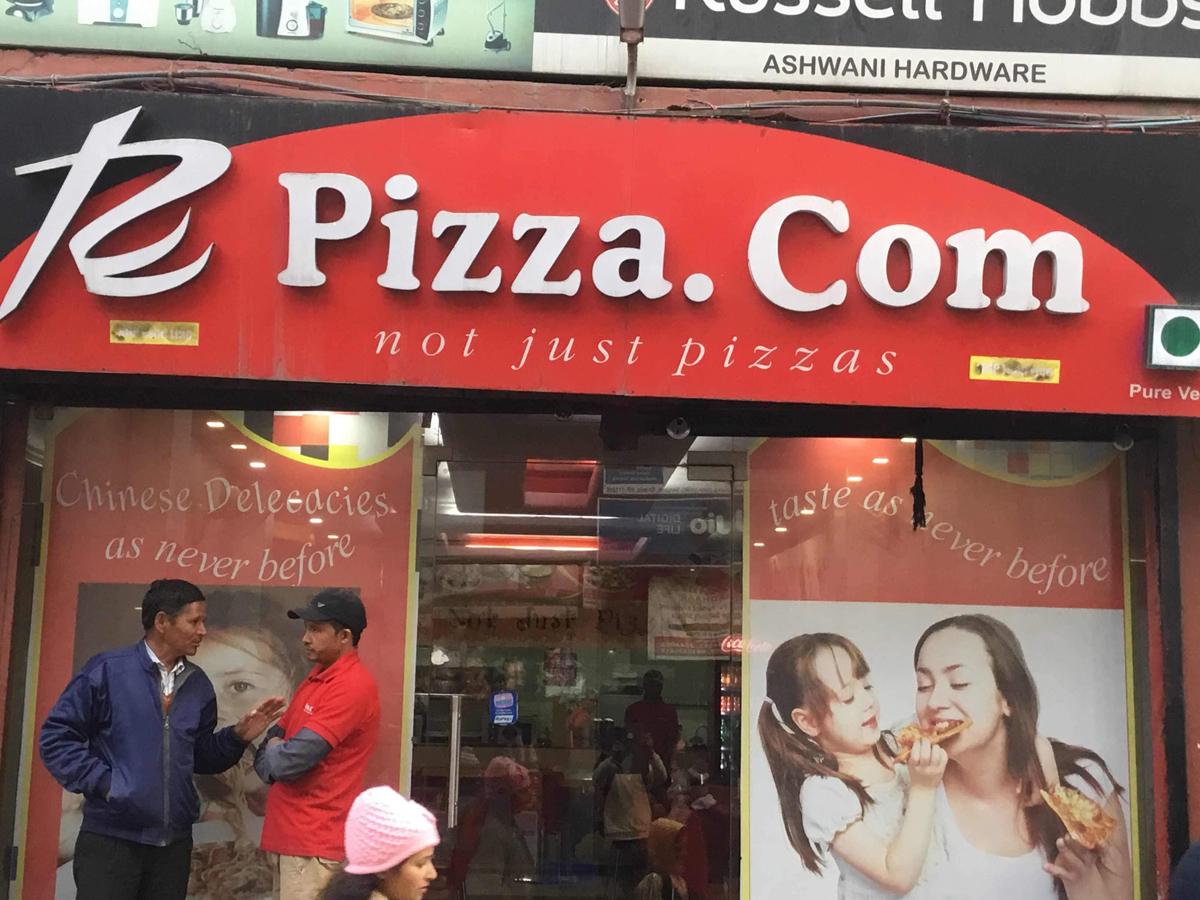 Доменное имя pizza.com продано за $2,6 млн.